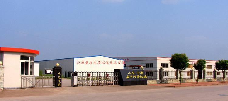 公司圖片1
