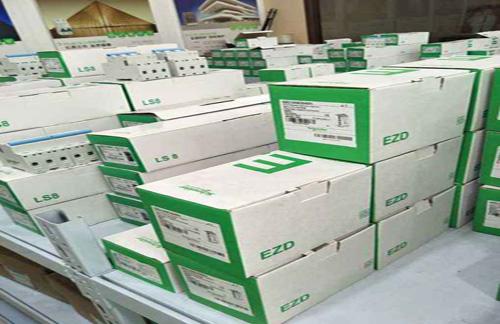 法國進口變頻器生產廠家