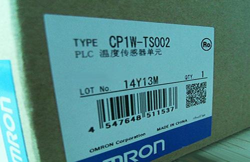 清遠日本進口變頻器