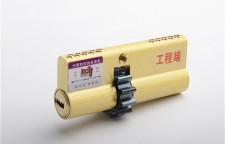 杭州指紋鎖加盟合作-來電咨詢