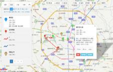 电话如何修改公司地图标注小吃店,小吃店车载导航可以按照如下几个方面进行