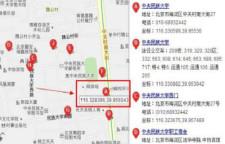 南京高一德地图标注烤肉店,高一德地图标注烤肉店现在传统的形象手段已达不