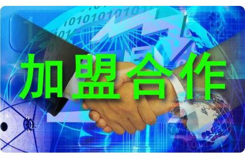 广西品牌游学公司加盟条件