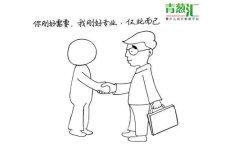 宁夏研学政策研学公司加盟费用