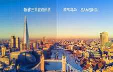 北京电视厂家招商
