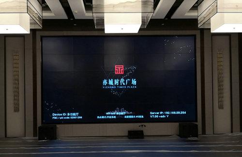天津5.5拼缝1080P拼接屏