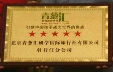 南宁研学基地加盟多少钱
