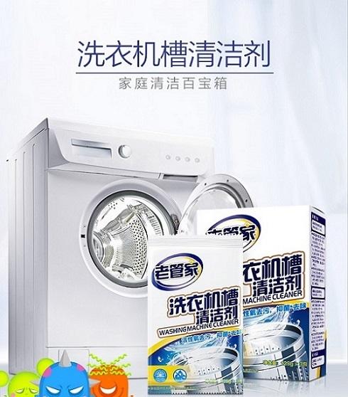 青浦去水垢清洁剂那个品牌好