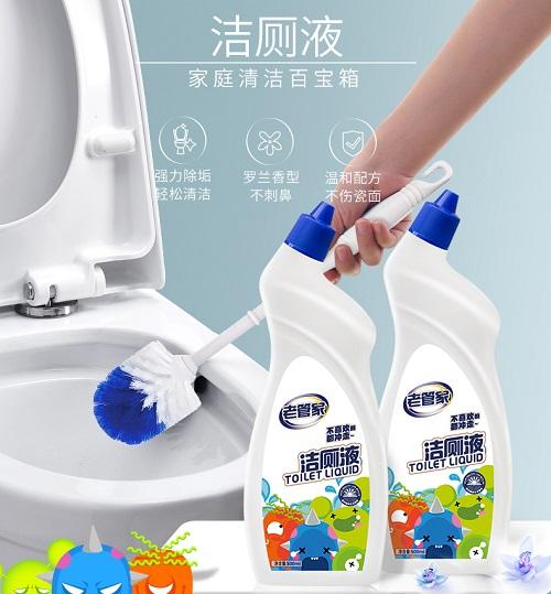 浦东家用去水垢清洁剂商家