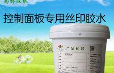 山东省采购油性热熔胶价格