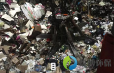 金山區過期沖調飲品銷毀