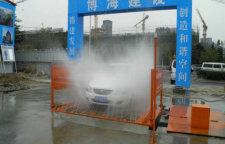唐山消防洗輪機