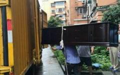 上海闵行区蚂蚁货车搬家要多少钱