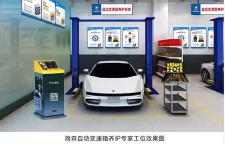 上海防冻液代理哪个公司好