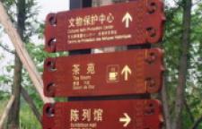 天津品牌推广怎么弄,7.上一条类似的方法,还可以用来给自己做广告例如你发