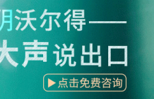 江阴沃尔得托业课程(网课与面授班),我们真诚高质量的服务会让您真正体验