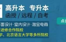 临海办公自动化培训,办公自动化培训课程介绍培训内容:1.电脑基础知识、英