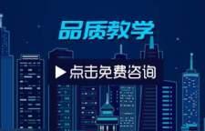 潍坊监理工程师培训面授网课班,监理工程师、注册物业管理师、房地产经纪人