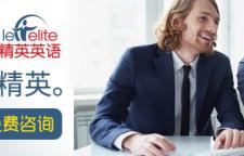 保定网络营销就业培训(网课与面授班),、前景好、容易升职加薪的行业,网