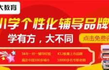 大庆高一历史一对一辅导课程,会在北京正式开启2015年成立合资公司阳光兔(