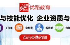 注册结构工程师,是指取得中华人民共和国注册结构工程师执业资格证书和注册
