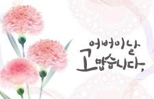 南京培训韩语班_哪个好_价格_费用,韩语**步:明确目的,你为什么学韩语?