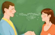南京好的英语口语培训机构_南京成人英语培训,专业化的表扬!】22.your