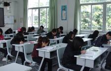 关于自学考试论文的注意事项分享