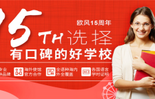 上海培训学校德语,德语课程德语VIP培训班【课程简介】随着留学和移民的