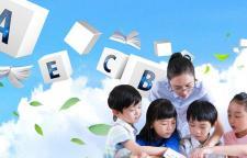 北京秋季雅思周末辅导班,雅思课程辅导内容课程特点:贵学教育内部真经课程