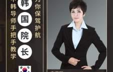 广州知名的韩式半永久培训学校