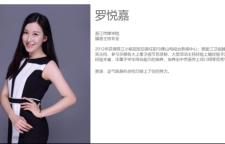深圳礼仪模特培训班