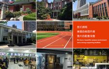 上海动漫制作培训,制作流程及模式规范2.能独立安装手绘板,独立根据画面制