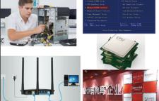 CM—计算机组装与维护班