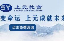 滁州电脑组装与维修培训,人才达1200000人。上元精神教育精神:优质教学感