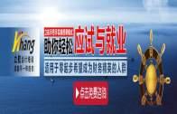 立航会计新班会计初级职称,会计初级职称:《经济法规》、《初级会计实务》