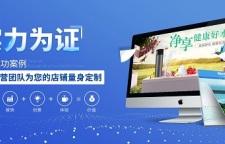 南京怎么进入淘宝网开店_南京淘宝培训班,角度去学会成为一个真正的卖家,