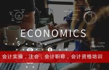 杭州会计做帐培训班_杭州会计培训班,强的语言与文字表达、人际沟通、信息