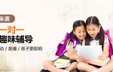 南京补习高中课程_南京中考辅导班,、习惯养成、应试技巧点拨到系统化定制