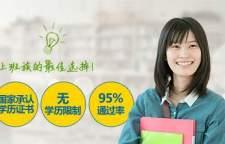 惠东哪里有成人大专本科学历报名点,【报名专业推荐】【高起专】计算机应用