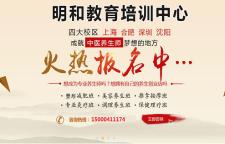 上海推拿按摩师培训机构学校学费多少,,所以要健体防病,就要保持阴阳的平