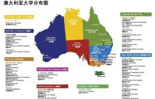 澳大利亚留学培训,9澳大利亚大学排名**10排名大学名称学校英文名1悉尼大学
