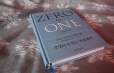 南京韩语始怎么说_哪个好_价格_费用,韩语口语?如何一个月内快速提升口语