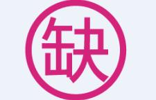 上海动漫设计培训班培训,动漫设计培训课程【课程内容】1、美术基础素描基