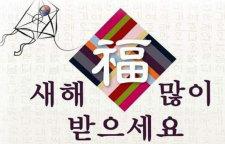 南京大学韩语学习_哪个好_价格_费用,韩语口语?如何一个月内快速提升口语