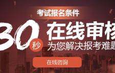 深圳消防工程师培训学校哪个好