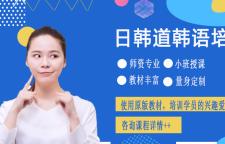 上海培训初级韩语,韩语有什么用?韩语学起来困难吗?二需要多久才能学会?
