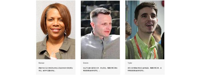 南京成人英语零基础在线