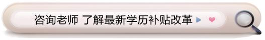 浙江杭州成人高考网