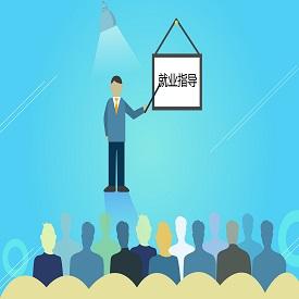 深圳学习日语哪家好